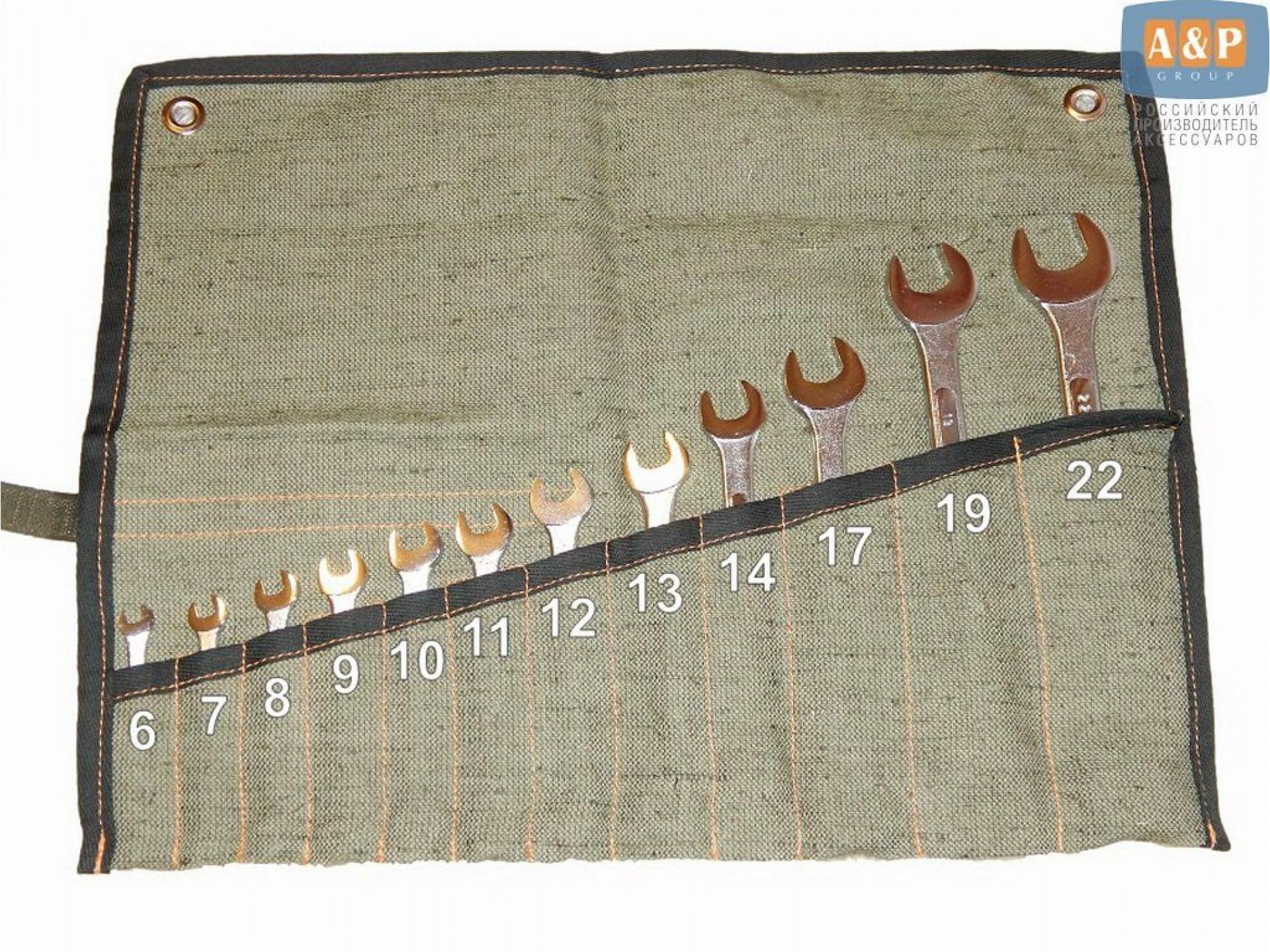 Сумка-скрутка для рожковых (накидных, гаечных, комбинированных) ключей 6-22 мм (12 предметов). Материал: брезент.