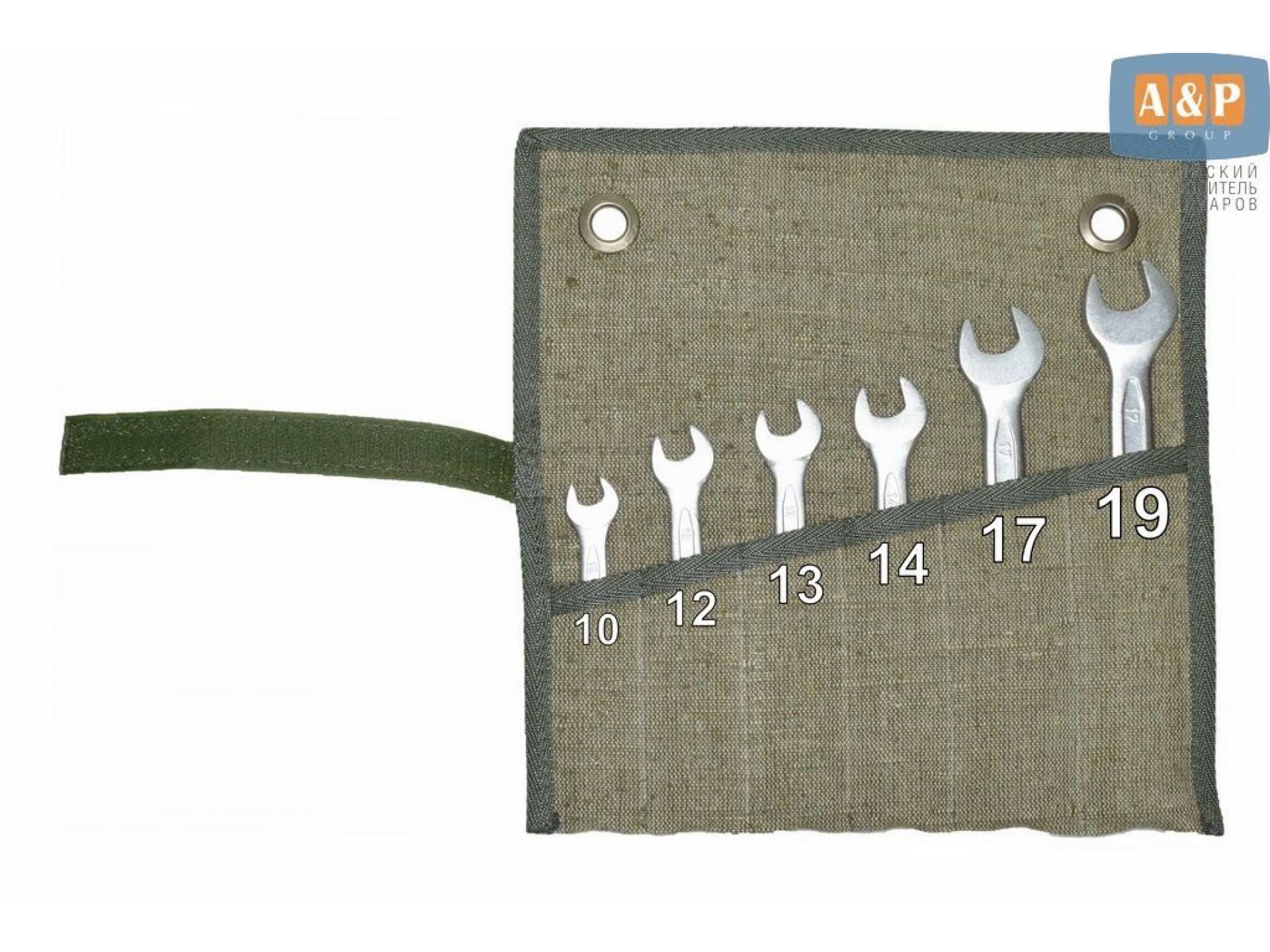 Сумка-скрутка для рожковых (накидных, гаечных, комбинированных) ключей 10-19 мм (6 предметов). Материал: брезент.