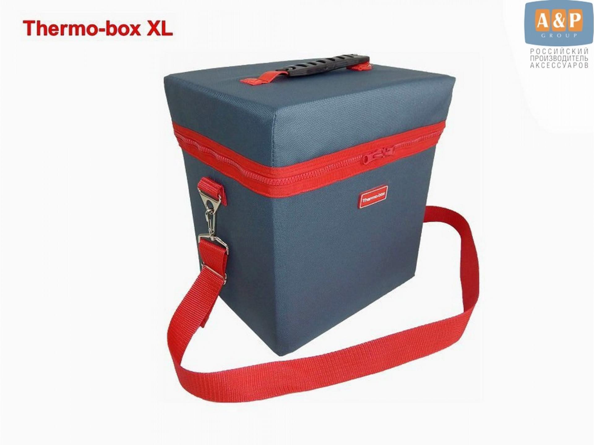 "Термосумка ""Thermo-box"" (Термо-бокс). Размер XL."